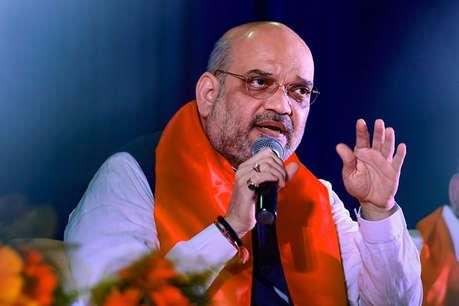 2019 में जीती BJP तो देश से खत्म हो जाएगा परिवारवाद: अमित शाह