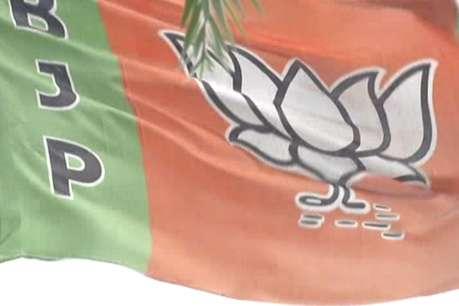 हरिद्वारः भाजपा प्रदेश कार्यसमिति की संयुक्त बैठक में शामिल होंगे सभी मोर्चे