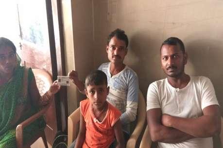 Exclusive: जब आधार कार्ड ने इन छह मासूम बच्चों को 'अनाथ' बनने से बचाया
