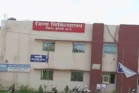 मुंगेली में डेंगू के मरीज मिलने के बाद प्रशासन हुआ अलर्ट