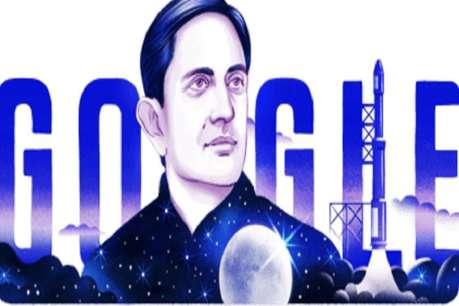 जन्म शताब्दी विशेष: लव ट्रायंगल में उलझा रहा इसरो के संस्थापक का सफर