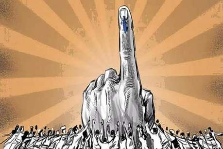 विधानसभा चुनाव में 28 लाख रुपये खर्च कर सकते हैं प्रत्याशी