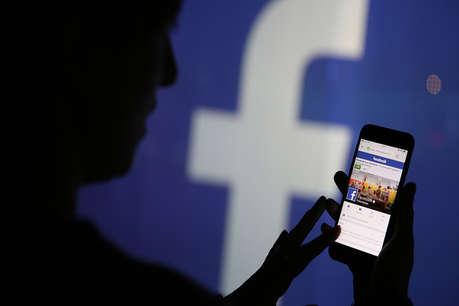 फेसबुक और ट्विटर ने रूस-ईरान से जुड़े सैकड़ों एकाउंट पर लगाई रोक