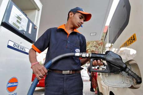 लगातार दसवें दिन बढ़े पेट्रोल-डीजल को दाम, 86.72 रुपये पहुंचा पेट्रोल का दाम