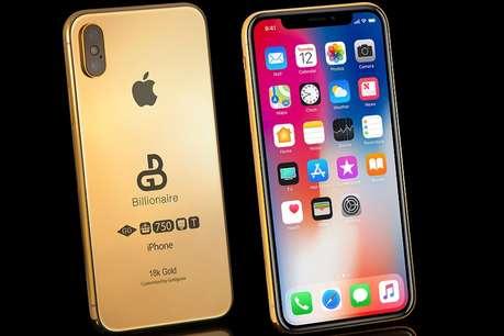 ये है 89 लाख रुपये का फोन, जानें इसमें क्या है खास