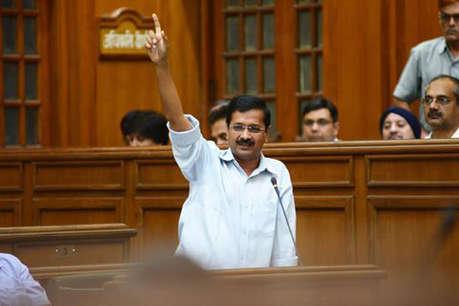 वाजपेयी पर रामलीला मैदान का नाम रखना चाहती है BJP! केजरीवाल बोले- इससे नहीं मिलेंगे वोट