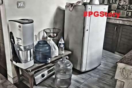 #PGStory: घर आए दोस्त ने रूममेट के कैसरोल से रोटी ली तो उसने 'तांडव' कर दिया