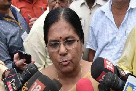 मुजफ्फरपुर शेल्टर होम रेप केस: समाज कल्याण मंत्री मंजू वर्मा ने दिया इस्तीफा