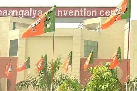 मेरठ में लगेगा BJP का सियासी 'कुंभ', लोकसभा चुनाव में जीत के लिए होगा महामंथन