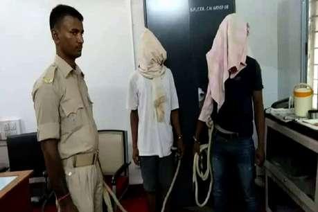 चतरा पुलिस ने हथियार के साथ दो नक्सलियों को दबोचा