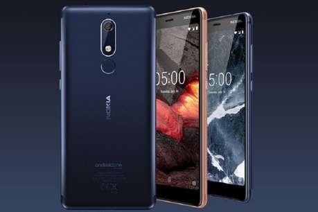 भारत में बिकने लगे Nokia के ये तीन फोन, मिल रहे हैं ये शानदार ऑफर