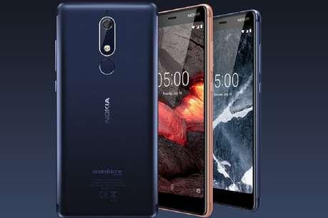 Nokia भारत में लाया ये 3 नए स्मार्टफोन, इतनी है कीमत