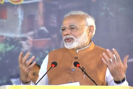 PM मोदी 23 सितम्बर को आएंगे रांची, आयुष्मान भारत योजना की पूरे देश में करेंगे शुरुआत
