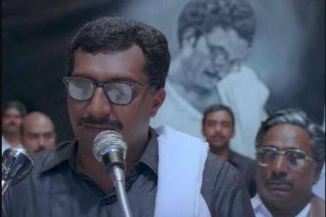प्रकाश राज को अपने रोल में देखने के बाद ऐसा था करुणानिधि का रिएक्शन!