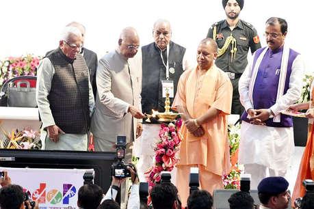 मील का पत्थर साबित होगी योगी सरकार की ODOP योजना: रामनाथ कोविंद