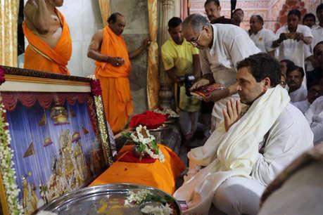 क्या 2019 की 'हड़बड़ी' में राजस्थान को 'भूल' गए राहुल गांधी?