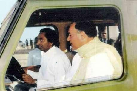 Image result for kamalnath indira