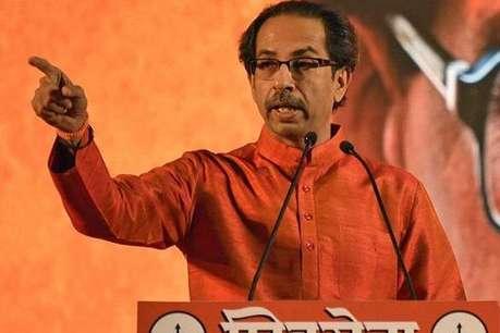 मुंबई: उद्धव ठाकरे ने शिवसेना के दो नेताओं को किया निलंबित