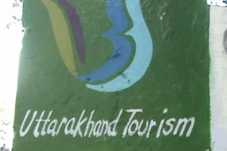 पर्यटन विभाग की सुस्ती के चलते पर्यटन व्यवसाय से जुड़े लोग कर्ज में डूबे