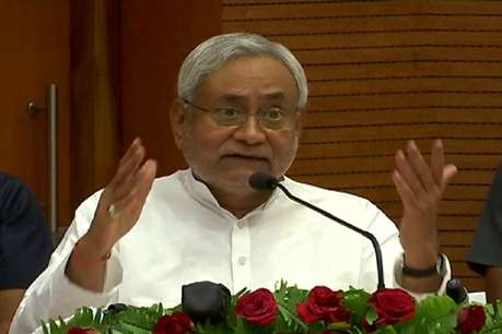 मुख्यमंत्री नीतीश कुमार का ऐलान, ग्रेजुएट होने पर बेटियों को मिलेंगे 25 हजार