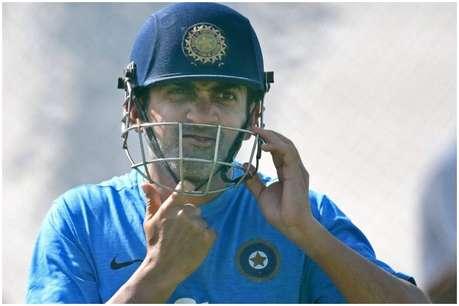 एक साल बाद फिर दिल्ली टीम के कप्तान बने गौतम गंभीर