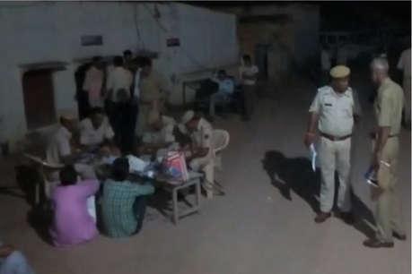 अलवर में सटोरियों की धरपकड़, नौ गिरफ्तार, तीन लाख रुपए बरामद