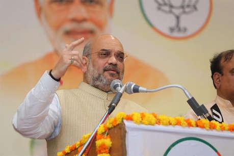 बीजेपी का ऐलान, तेलंगाना में सभी सीटों पर लड़ेगी चुनाव