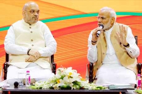 OPINION: शाह ने किया 50 सालों तक शासन का दावा, मोदी ने दिया अजेय भारत का नारा