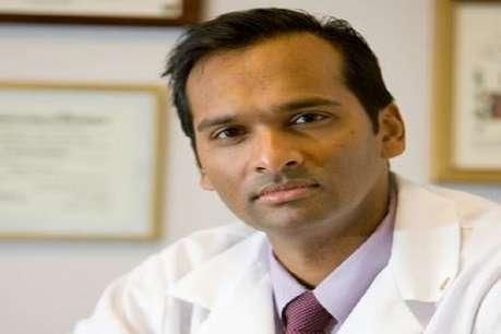 भारतीय मूल के अमेरिकी वैज्ञानिक को कैंसर बायोमार्कर्स के लिए मिला 65 लाख डॉलर का पुरस्कार