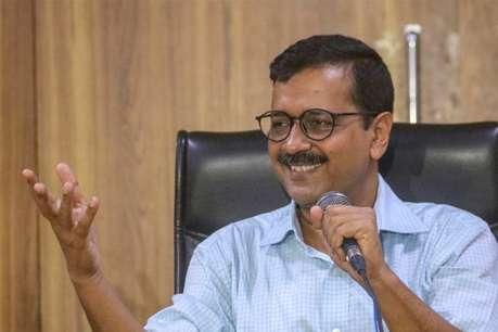 दिल्ली सरकार ने मंगाया फेलोशिप के लिए आवेदन, 1,25,000 हजार रुपए मिलेगी सैलरी