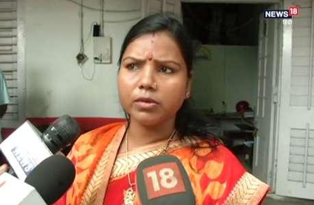 जेडीयू विधायक बीमा भारती को मिली जान से मारने की धमकी