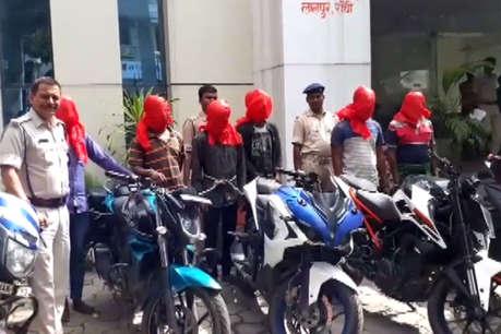 रांची: बाइक चोर गिरोह का पर्दाफाश, एक नाबालिग समेत सात गिरफ्तार