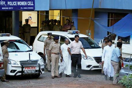 नन दुष्कर्म मामला: बिशप मुलक्कल को 2 दिनों की पुलिस हिरासत