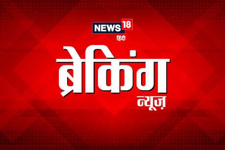 दिल्ली-NCR में फिर महसूस हुए भूकंप के झटके