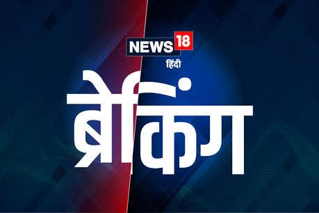 बिटकॉइन घोटाला: BJP के पूर्व विधायक नलिन कोटादिया गिरफ्तार