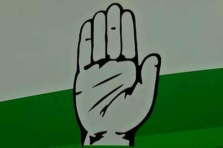 गरियाबंद में देखने को मिला कांग्रेस का शक्ति प्रदर्शन