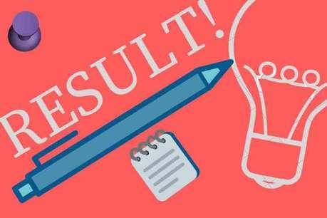 ICAR AIEEA Result 2018: रिजल्ट घोषित, 10 सितंबर से काउंसलिंग शुरू