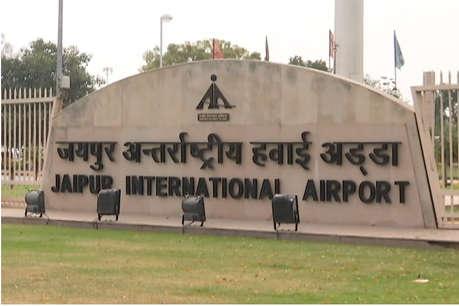 जयपुर एयरपोर्ट पर फिर सैण्डल के जरिए सोने की तस्करी, एक किलो सोना पकड़ा