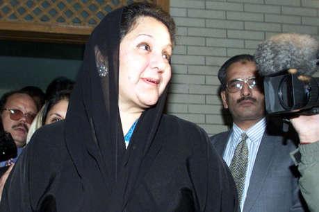 नवाज शरीफ की पत्नी का लंदन में निधन, पाकिस्तान की जेल में बंद हैं पूर्व PM