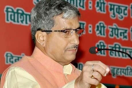 यूपी के मंत्री मुकुट बिहारी ने कहा, 'हमारा' से उनका मतलब हिंदुस्तान के लोगों से था