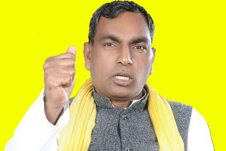 ओमप्रकाश राजभर के खिलाफ मैदान में उतरी नई 'भारतीय संघर्ष समाज पार्टी'