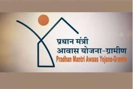 पीएम आवास योजना (ग्रामीण) में राजस्थान को राष्ट्रीय स्तर पर मिले पांच पुरस्कार