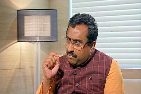 बीजेपी जम्मू कश्मीर में पंचायत-स्थानीय निकाय चुनाव में हिस्सा लेगी: राम माधव