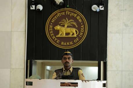 बंधन के बाद अब RBI ने इस बैंक पर की बड़ी कार्रवाई, लगाया 5 करोड़ रुपये का जुर्माना