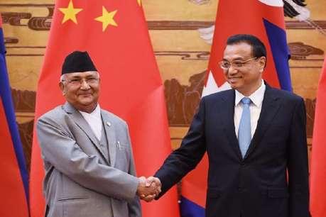 भारत का एकाधिकार खत्म! नेपाल को कारोबार के लिए मिले चार चीनी बंदरगाह