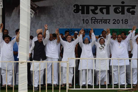 पीएम मोदी ने लोगों को आपस में लड़ाया, अब पूरा विपक्ष मिलकर उन्हें हराएगा: राहुल गांधी