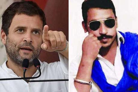 क्या 2019 चुनाव में कांग्रेस गठबंधन को मिलेगा 'रावण' का साथ?
