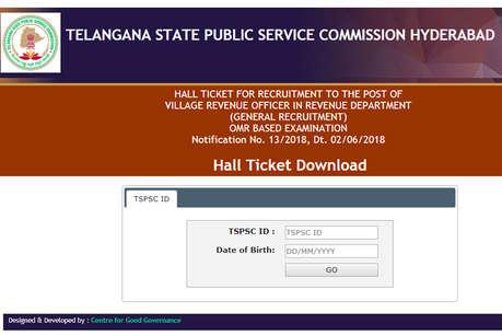 TSPSC VRO Hall Ticket 2018: एडमिट कार्ड जारी, tspsc.gov.in पर करें डाउनलोड