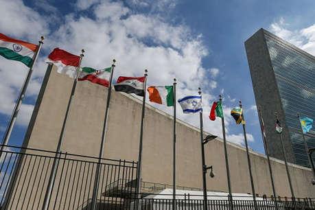 भ्रष्टाचार बनी वैश्विक समस्या, हुआ अरबों डॉलर का नुकसान