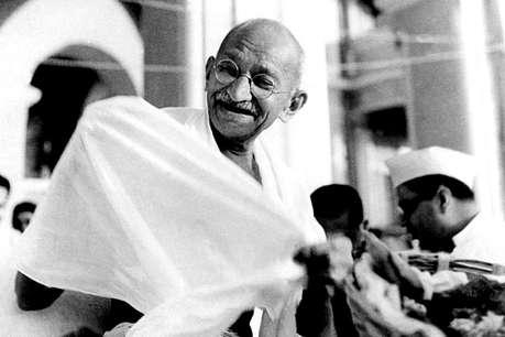 #गांधी150 : मारे जाने से पहले इन 7 शर्तों को लेकर गांधी ने की थी भूख हड़ताल